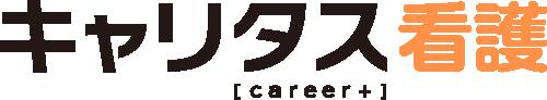 https://kango.career-tasu.jp/
