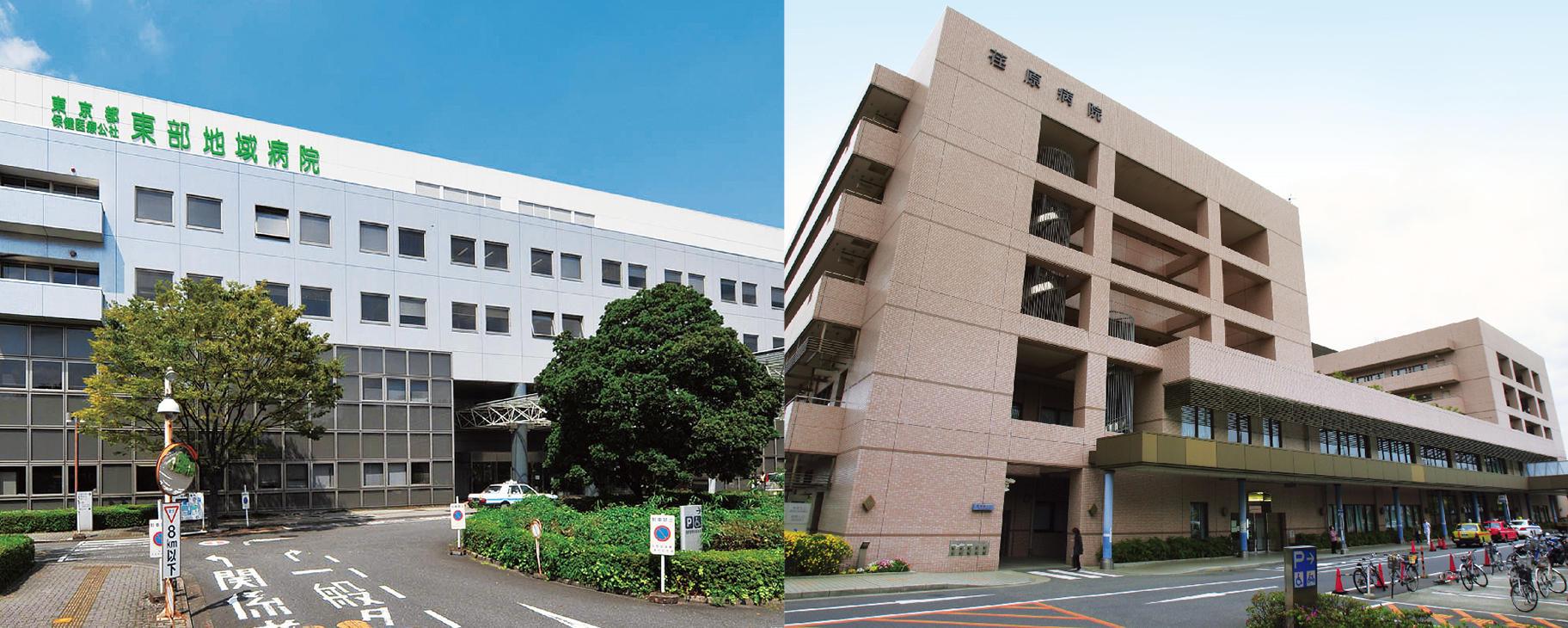 【東京都保健医療公社】の看護師(ナース)就職・転職・求人・採用情報